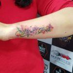 Lettering Tattoo by Trust Mannheim Sabita